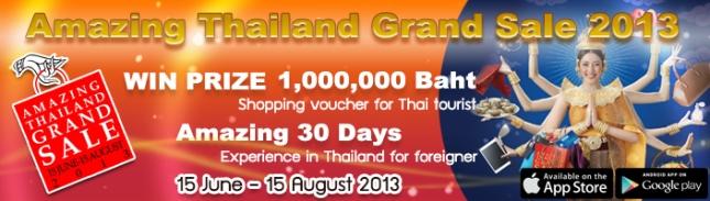 Photo Credit: Tourism Thailand